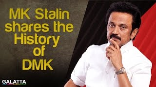 MK Stalin Shares The History Of DMK