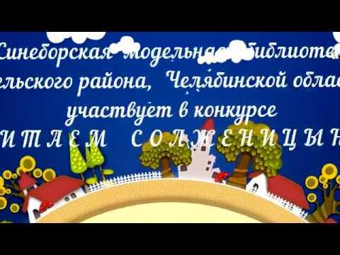 Изображение предпросмотра прочтения – ВаряСтаркова читает произведение «Крохотки: Шарик» А.И.Солженицына