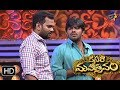 Sudigaali Sudheer Team Performance Dasara Mahotsavam 30th September 2017 ETV Telugu