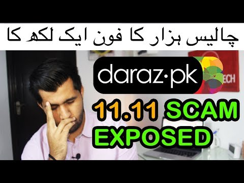 Daraz.pk 11.11 Sale Scam Exposed! (Urdu/Hindi)