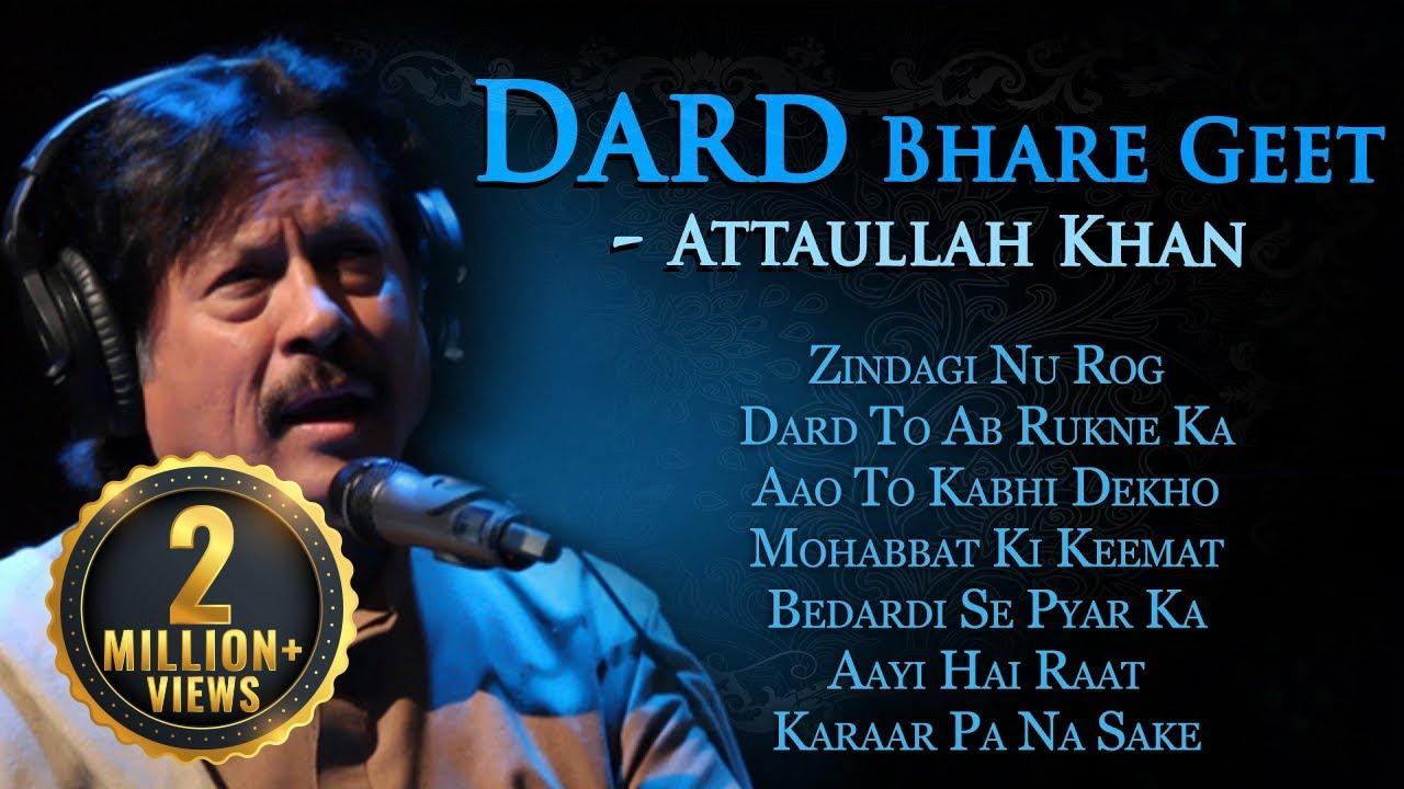 Bewafa Sanam | Attaullah Khan Sad Songs | Popular ...