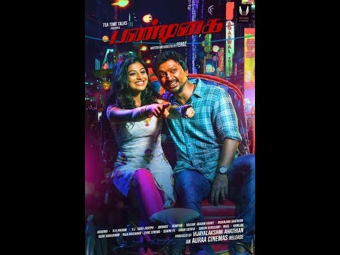 Pandigai Tamil Full Movie HD|| AE On Demand