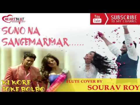 Suno Na Sangemarmar || Flute Cover || Youngistan || sourav roy || latest update 2018