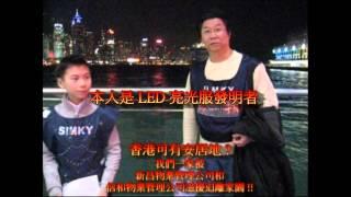 yahoo hk news 香港人渣 傷害 80 多歲老人和小孩無用的