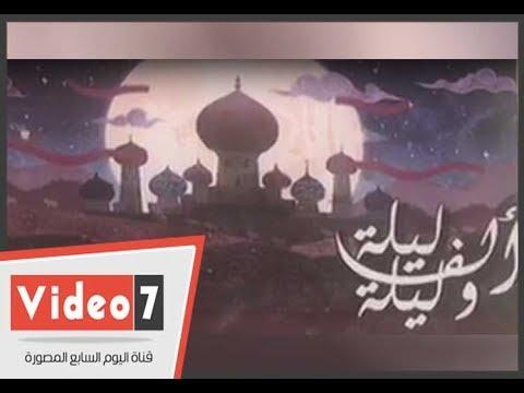 حكايات -ألف ليلة وليلة- فى لوحات فنية بمعرض بمتحف قصر المنيل  - 23:21-2018 / 2 / 15