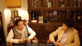 【RIVER TV】 MDP CHANNEL vol.7 パーソナリティー: 田口健次 (株)ゼ...
