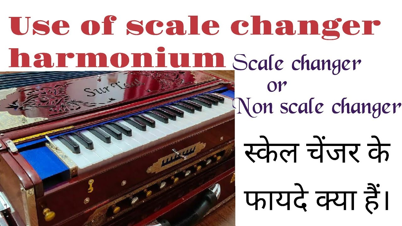 Use of scale changer harmonium🎶Why every professional artist use scale changer🎶स्केलचेंजर क्यूंलेवे