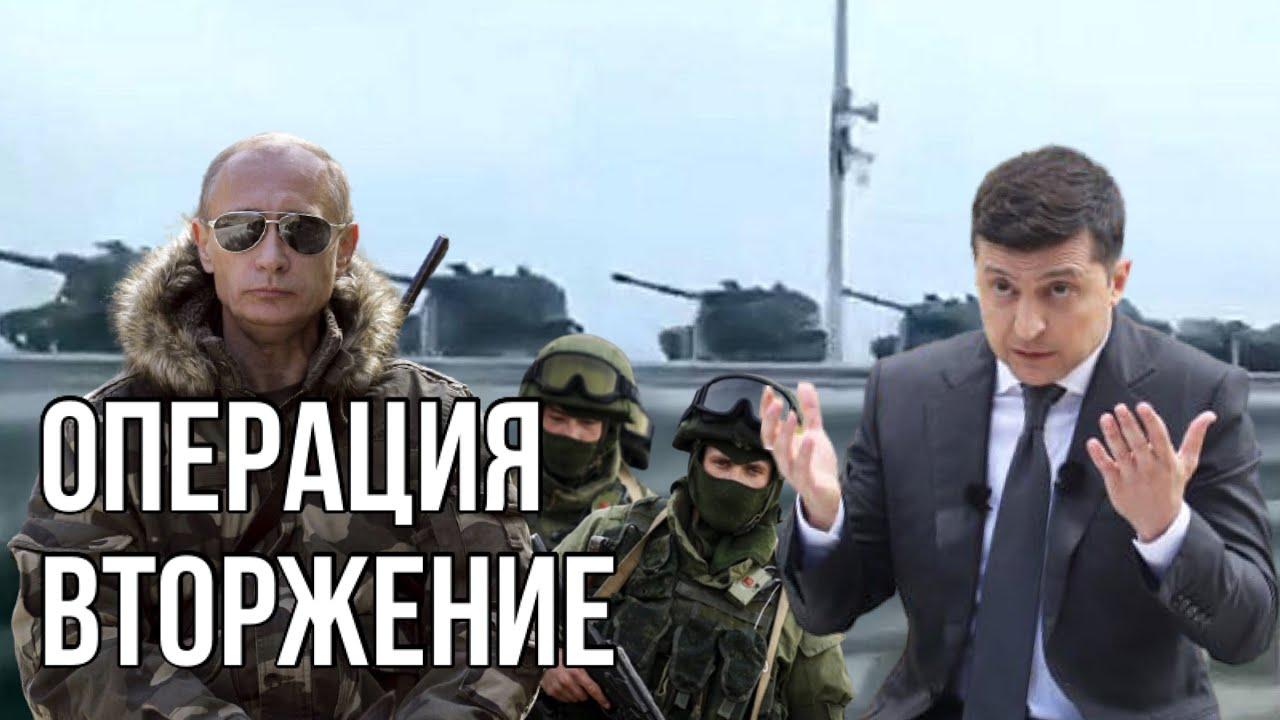 Путин готовит «маленькую победоносную войну»? | НАТО на максимальной готовности | Стягивание войск