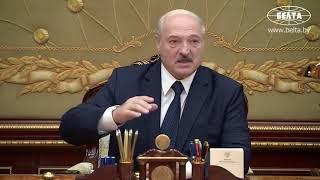 ТЁРКИ НА УЛИЦАХ МЕШАЮТ БОРЬБЕ С КОРОНАВИРУСОМ! Срочное заявление Лукашенко
