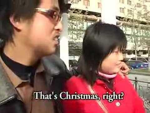 Sexy Beijing Sexy Christmas