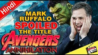 Mark Ruffalo Spoiled The Title Avengers 4? [Explained In Hindi]