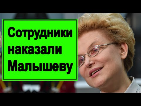 🔥 Малышева убежала🔥  Сотрудники ТРЕБУЮТ🔥  Малышева в суд на Навального 🔥 Соловьев в бешенстве🔥