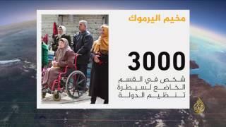 أوضاع إنسانية صعبة في مخيم اليرموك بسبب الحصار