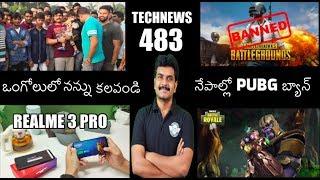 Technews 483 Realme 3 Pro Fortnite,PUBG BAN in Nepal,Samsung A70,Pixel 4 etc