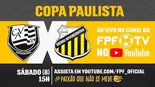 Votuporanguense 0 x 2 Novorizontino - Copa Paulista 2018