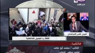 بالفيديو.. إعلامي يطالب بتعميم حملة خفض الأسعار على مستوى الجمهورية