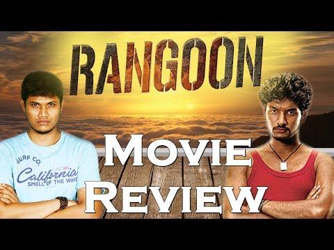 Rangoon Movie Tamil Review | Rangoon Movie Review | Gautham Karthik | AR Murugadoss | Sana Makbul