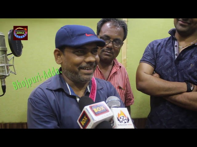 Bhojpuri Film Takrar Muhurat | Aditya Mohan, Shiva Agarwal, Ratan Raha & Girish Sharma.