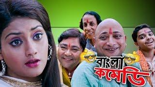 Nusrat Jahan/Ankush Hazra Comedy Scenes {HD} - Top Comedy Funny Scenes -#Khiladi #BanglaComedy