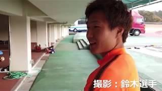 1月30日(水)の未公開映像です!町田選手、涙(?!)の抗議! フォトレ...