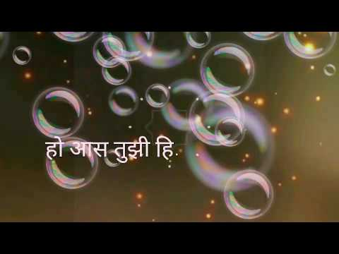 Vata Lyrics Viva Video
