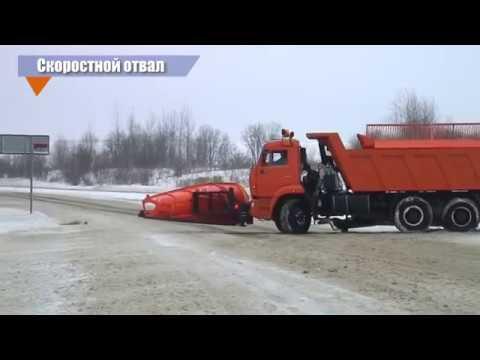 плужное оборудование ЗАВОД КДМ