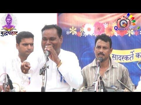 इकड गायीले वाचविता अन तिकड बाईला नाचवता | मनोजराजा गोसावी | Manojraja Gosavi | बुद्धपहाट #