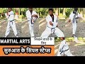 Home Martial Arts Training For Beginners By Indian Martial Artist | In Hindi