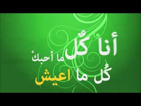 Mostafa Atef - Daraweesh || with Arabic Lyrics
