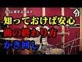 GREAT EARTH高知仁淀ブルーライド - YouTube