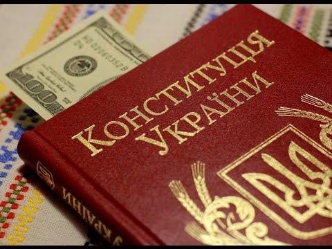 10 фактов об Украине, которые вы точно не знали. Украина - интересная страна.