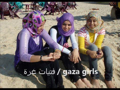 gaza girls