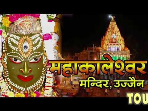 ujjain mahakal darshan TOUR by Indore gurukul