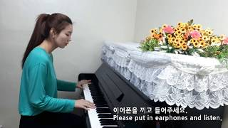 "구구단(gugudan)-  'Not That Type"" Piano cover (free st…"