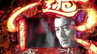 サミー 『CR逃亡者おりん2』 2/5販売 ミドルタイプの確変中は全て、200...