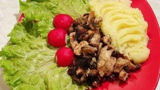 Куриное филе с шампиньонами. Простой рецепт куриного филе с грибами