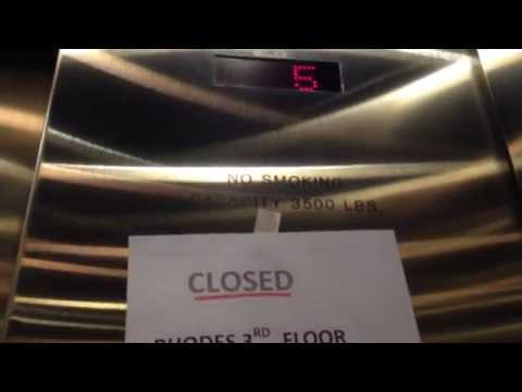 1990 Dover Custom Impulse Traction Elevator - Frank Rhodes Hall - Cornell University - Ithaca, NY