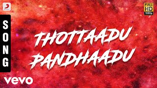 Video Hello Brother - Thottaadu Pandhaadu Tamil Song | Nagarjuna download MP3, 3GP, MP4, WEBM, AVI, FLV April 2018