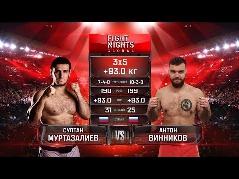 Султан Муртазалиев vs. Антон Винников / Sultan Murtazaliev vs. Anton Vinnikov