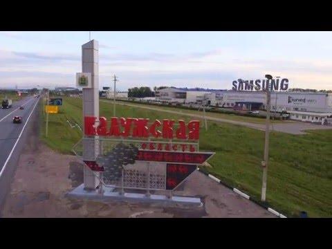 SERK Samsung Electronics Rus Kaluga (English)