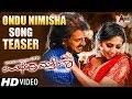 Ondu Nimisha Lyrics Upendra Matte Baa