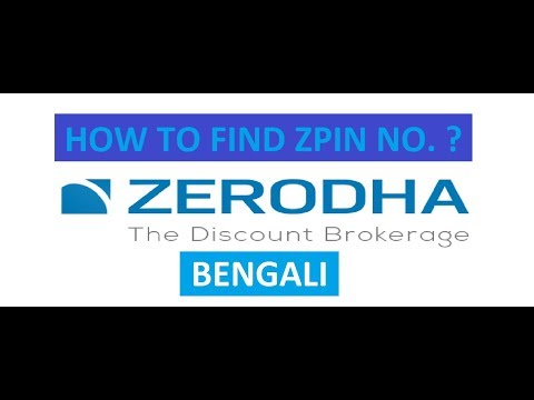 #shubhatrading                                       How to find zpin in zerodha plalform ? Bengali