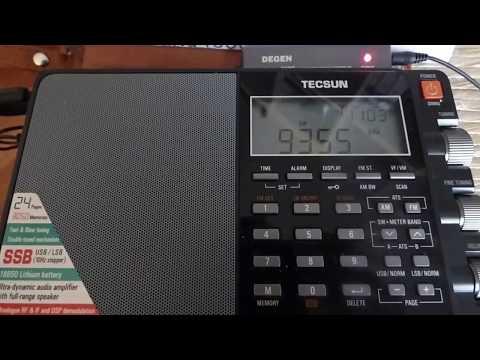 9355 kHz - VOA DEEWA RADIO (Pashto)