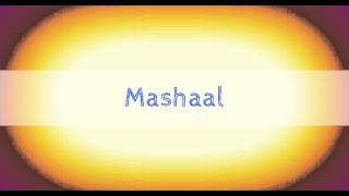 Jalilah's  Classic Egy Dance Mokhtar al Said  Mashaal