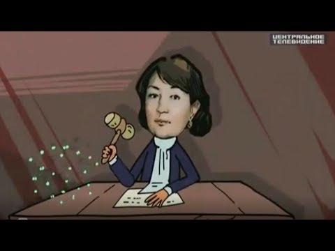 Золотая судья Хахалева в ТВ-сюжетах