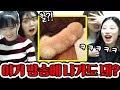 예쁜 여자가 여자교도소에 수감되면 생기는 일 - YouTube