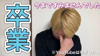【全女性YouTuberへ】これが男性視聴者の叫びだ!!|kyosukeキョウスケ