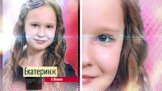 Свадебное видео фото Запорожья.  Видео - виньетка.