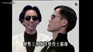 羅大佑 蔣志光 - 皇后大道東 TVB版MV