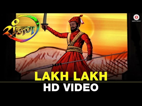 Lakh Lakh - Ranjan Marathi Movie Mp3 & Video Song Download